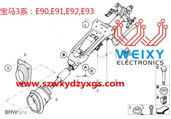 BMW ELV motor