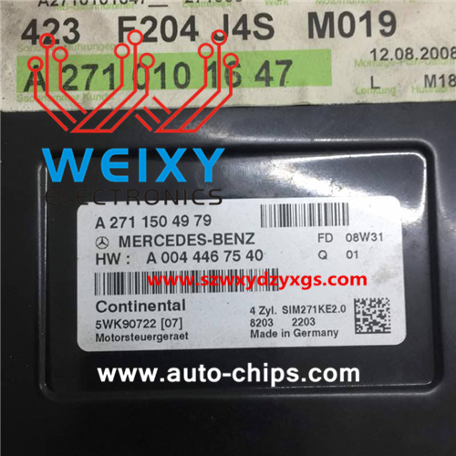 Repair kit for Mercedes-Benz A2711504979 SIM271KE2.0 ECU