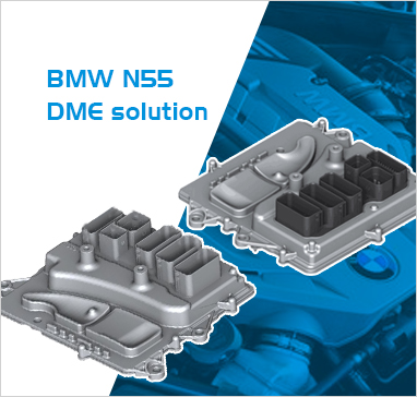 BMW N55 DME DDE ECU Solutions by WEIXY Electronics  WWW.AUTO-CHIPS.COM